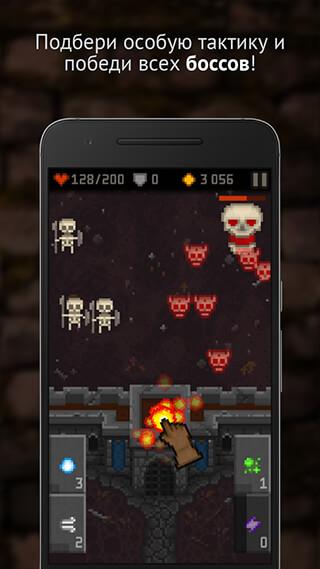Wizard Swipe скриншот 4