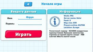 Petri Dish скриншот 2