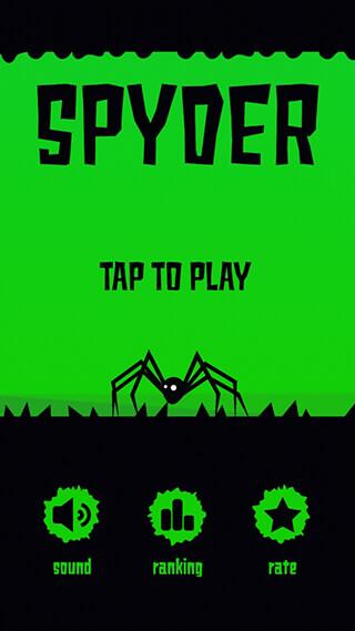 SpyDer скриншот 1
