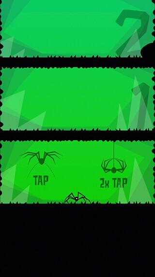 SpyDer скриншот 2
