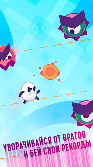Tiny Bouncer скриншот 2