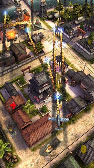 Air Attack 2 скриншот 3