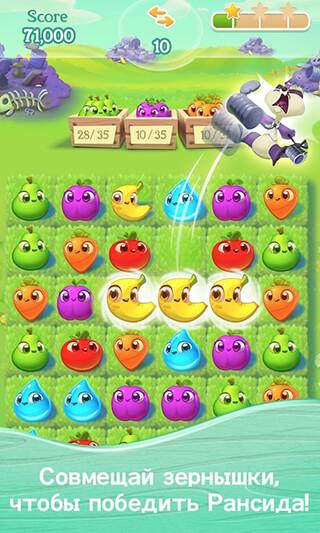 Farm Heroes: Super Saga скриншот 3