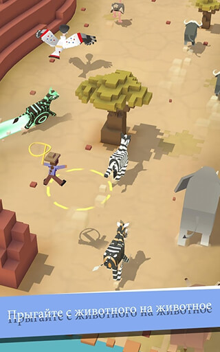 Rodeo Stampede: Sky Zoo Safari скриншот 2