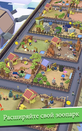 Rodeo Stampede: Sky Zoo Safari скриншот 3
