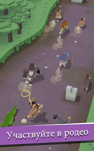 Rodeo Stampede: Sky Zoo Safari скриншот 4