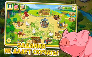 Jolly Days: Farm скриншот 2