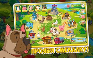 Jolly Days: Farm скриншот 3