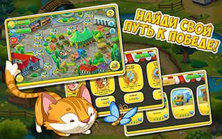 Jolly Days: Farm скриншот 4