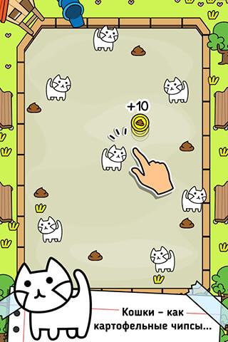 Cat Evolution: Clicker Game скриншот 1