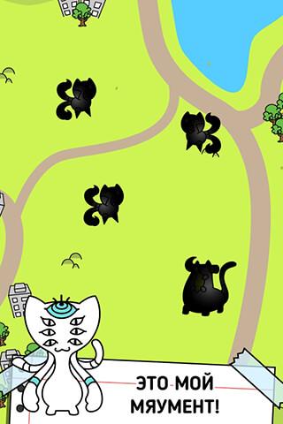 Cat Evolution: Clicker Game скриншот 3