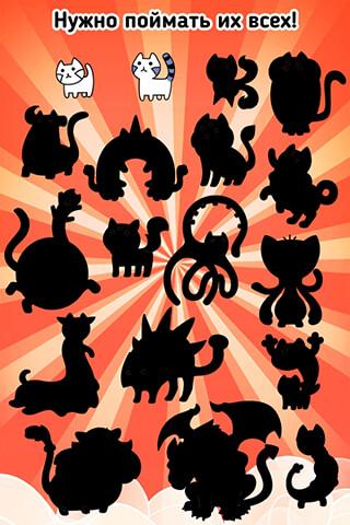 Cat Evolution: Clicker Game скриншот 4