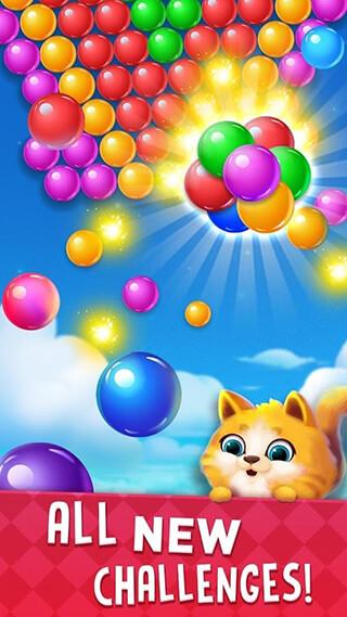 Bubble Shooter скриншот 3