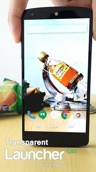 Transparent Screen Launcher скриншот 3