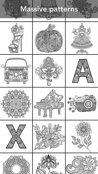 Mandala Coloring Book скриншот 2