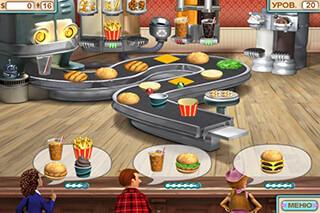 Burger Shop FREE скриншот 1