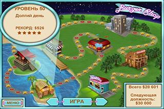 Burger Shop FREE скриншот 4