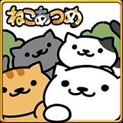 Neko Atsume: Kitty Collector иконка