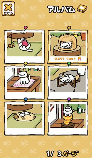 Neko Atsume: Kitty Collector скриншот 4