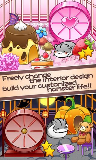 Hamster Life скриншот 4