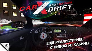Car Drift X Real Drift Racing скриншот 2