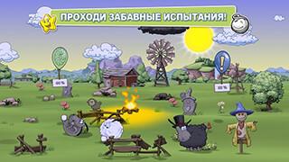 Clouds and Sheep 2 скриншот 4