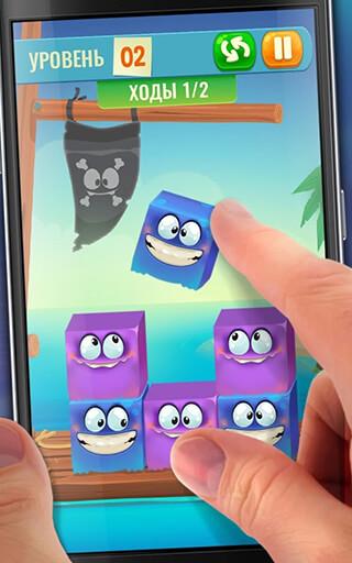 Switch the Box скриншот 2