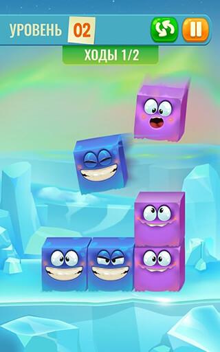 Switch the Box скриншот 4