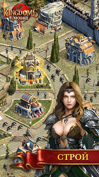 Kingdoms Mobile: Total Clash скриншот 1