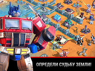 Transformers: Earth Wars скриншот 1