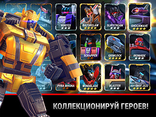 Transformers: Earth Wars скриншот 2