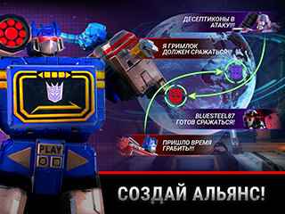 Transformers: Earth Wars скриншот 3