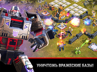 Transformers: Earth Wars скриншот 4