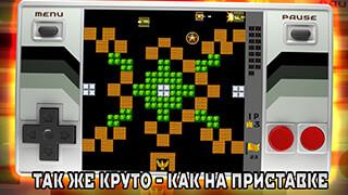 Dendy Tanks скриншот 2