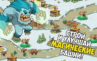 Tower Defense: Magic Quest скриншот 2