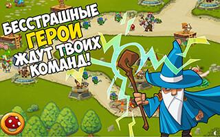 Tower Defense: Magic Quest скриншот 3