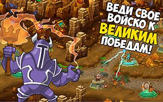 Tower Defense: Magic Quest скриншот 4