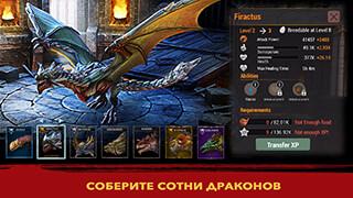 War Dragons скриншот 1