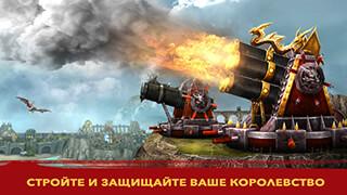 War Dragons скриншот 3
