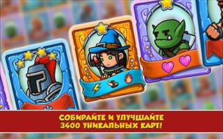 Arcanox: Cards vs Castles скриншот 1