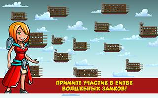Arcanox: Cards vs Castles скриншот 3