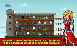 Arcanox: Cards vs Castles скриншот 4