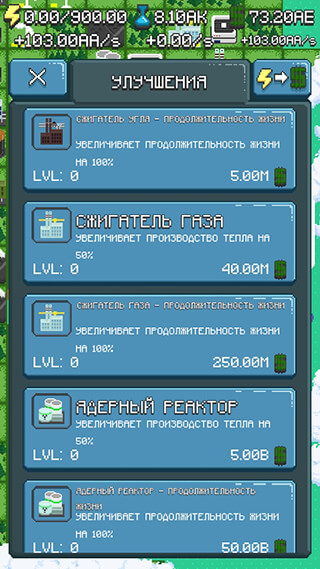 Reactor: Energy Sector Tycoon скриншот 4