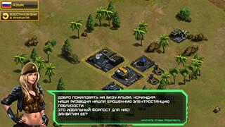 Alliance Wars: World Domination скриншот 1