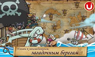 Rage of the Seven Seas скриншот 1