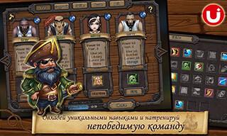 Rage of the Seven Seas скриншот 3