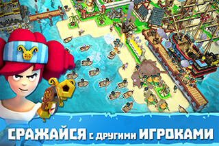 Plunder Pirates скриншот 3