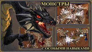TDMM Necropolis TD скриншот 1