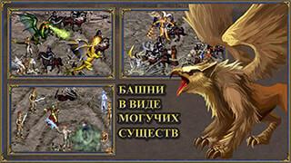 TDMM Necropolis TD скриншот 4