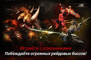 Hit: Heroes of Incredible Tales скриншот 4
